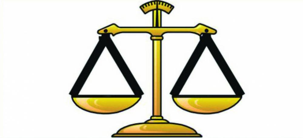 Urteil des Verbandsgerichts